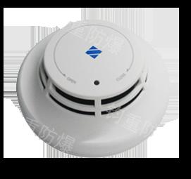 本安型点型烟感火灾探测器